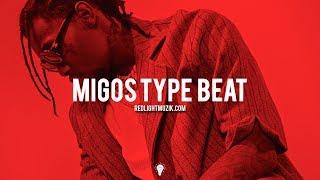 """Gold Chains"" Migos Type Beat /Kodak Black Type Beat / Rich The Kid Type  Beat 2017"