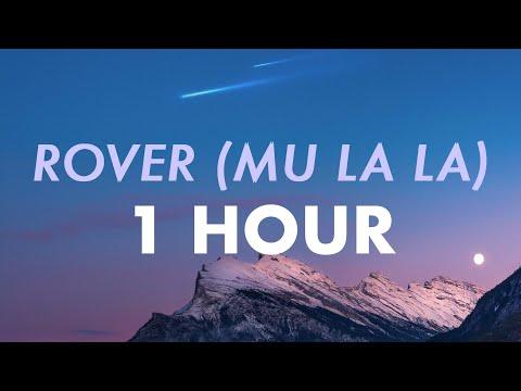 S1mba Ft. Dtg – Rover (mu La La)  (1 Hour)