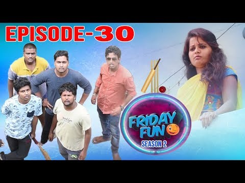 Friday Fun Ep - 30 | Street Cricket Kastalu | Avinash Varanasi | Srikanth Mandumula.