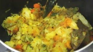 মিক্সড সবজি ভাজি (mixed vegetable Bhaji) ||bangladeshi Hotel style Bhaji recipe