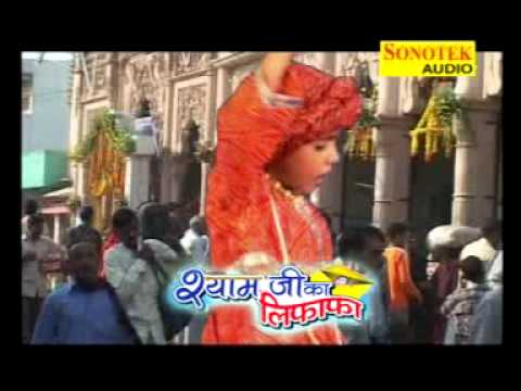 15...shyam Ji Ka Lifafa- Manu Kaushik video
