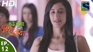 Bade Bhaiyya Ki Dulhania - बड़े भैया की दुल्हनिया - Episode 12 - 2nd August, 2016
