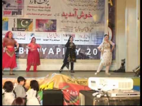 Ring Rin Ringa  (babli Shehnaz & Easy Dance Group) Athens Greece.   By, Nasir Jassoki video