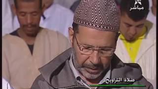 تراويح 2016 الليلة 8 من مسجد الحسن الثاني بالدار البيضاء مع الشيخ عمر القزبري