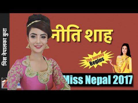 नीति शाह - मिस नेपाल २०१७ मा - Niti Shah in Miss Nepal 2017