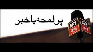 News election 2018 || ARY NEWS LIVE  HD || GEO NEWS || ARY NEWS live streaming || Election 2018 live