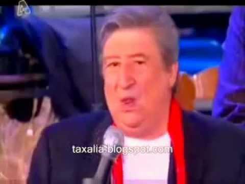 ΧΑΡΥ ΚΛΥΝ - ΛΑΖΟΠΟΥΛΟΣ ΑΛ ΤΣΑΝΤΙΡΙ