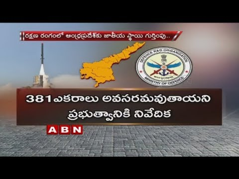 Nagayalanka Missile Project Gets Nod from Law Ministry | ABN Telugu