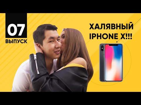 НогаМяч.TV 7 выпуск | Байзакова получает по попе | Кого ненавидит Сека? | Выиграй Iphone Х!
