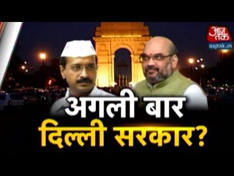 Buoyed by M'rashtra win, will BJP dare to go for elections in Delhi?