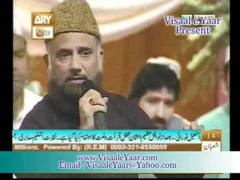 Kalam E Iqbal(khudi Ka Sirre Nihan)syed Fasihuddin Soharwardi.by Visaal video