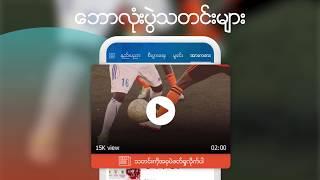 Zalo News - Football highlights
