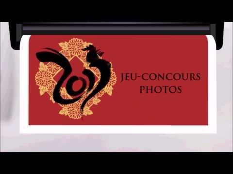 Festival Arts et Cultures 2017 - Jeu concours Photos