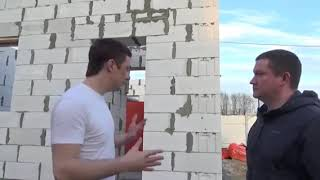 Строительство дома из газобетона. Технология. ч2