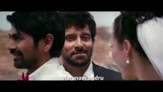 Kanave Kanave Heart Melting Video Song