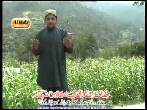Da Madeni Lary Hafiz Sohail Ahmad Naat video