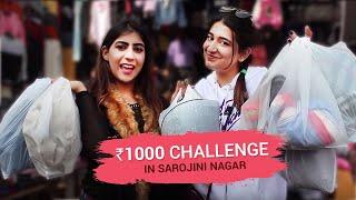 Rs.1000 Challenge in Sarojini Nagar