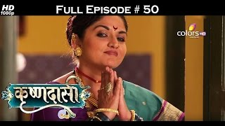 Krishnadasi - 4th April 2016 - कृष्णदासी - Full Episode (HD)