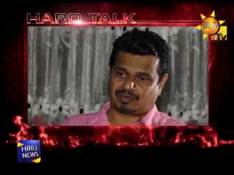 hard talk with weera|eng