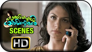 Zachariayude Garbhinikal - Zachariayude Garbhinikal Malayalam Movie | Sanusha delivers baby | 1080P HD