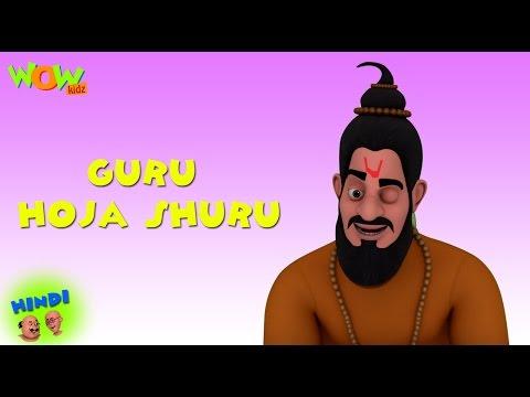 Guru Hoja Shuru - Motu Patlu in Hindi - 3D Animation Cartoon for Kids -As seen on Nickelodeon thumbnail