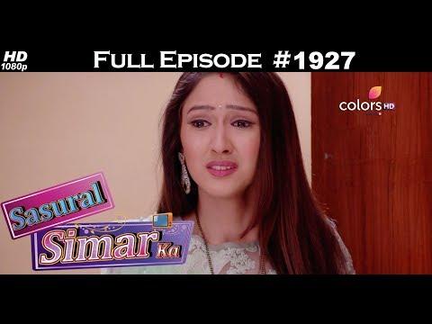 Sasural Simar Ka - 6th September 2017 - ससुराल सीमर क - Full Episode thumbnail