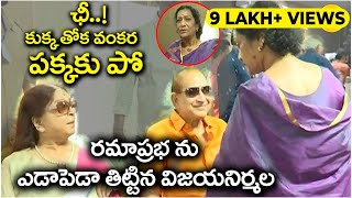 Vijaya Nirmala fires On RamaPrabha At Film Chamber || MAA Elections 2019 || TambolaTV