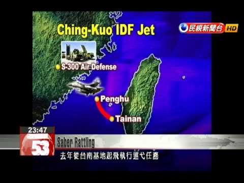 Taiwanese IDF jet targeted by Fujian-based S-300 missile system while on patrol