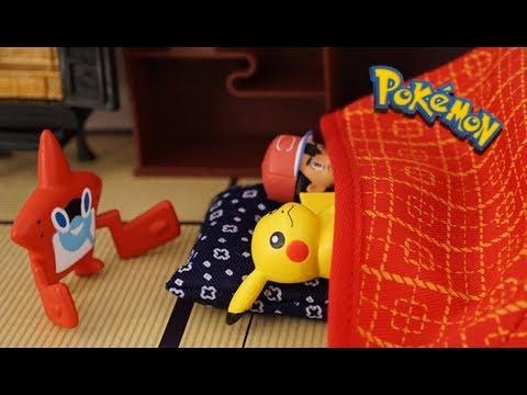 Pokemon!「pikachu's New Year holidays」ピカピカバッグとピカチュウのお正月