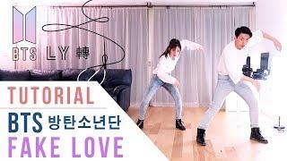 BTS - Fake Love Chorus Dance Tutorial (Mirrored) | Ellen and Brian