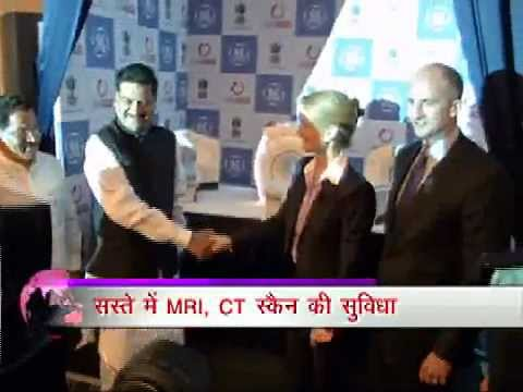 Maharashtra government joins hands with GE Venture