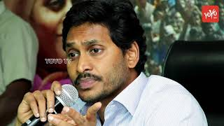 YS Jagan Changes in YCP Incharge Leaders in Praja Samkalpa Yatra | AP Politics