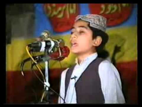 Beautiful Hamd & Naat by Child Qari Atta-ul-Rehman Farooqi Ishaat Tauheed wa Sunnah