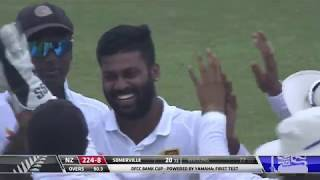 Day 4 | 1st Test, Sri Lanka vs New Zealand at Galle | Highlights