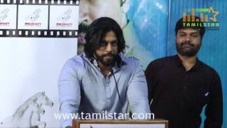 Kuttram 23 Thanks Giving Meet Part 2