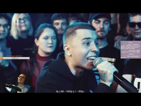 Реакция RBL: КОНДРАШОВ VS СОВЕРГОН (DROP THE MIC, LEAGUE1, RUSSIAN BATTLE LEAGUE)