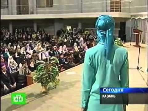 Мисс мусульманка-2008