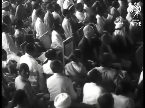 Sri Lanka (Then Ceylon) Independence 1948 - 1948 ශ්රී ලංකා (එවකට සිලෝන්) නිදහස් දිනය