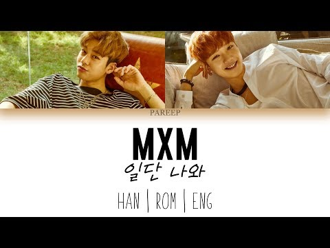 MXM (BRANDNEW BOYS) - 일단 나와 (JUST COME OUT) [COLOUR CODED LYRICS - HAN | ROM | ENG]