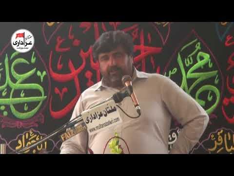 Zakir Syed Aamir Abbas Rabani | Majlis e Aza 26 Feb 2018 | Shair SHah Multan |