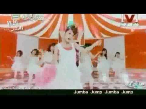 Wild Fantasy - Rainie Yang MV