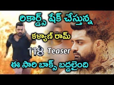 118 Telugu Movie Teaser    Nandamuri Kalyan Ram   Nivetha Thomas   Shalini Pandey