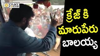 Balakrishna Craze in Khammam Fans || #PaisaVasoolAudioLaunch