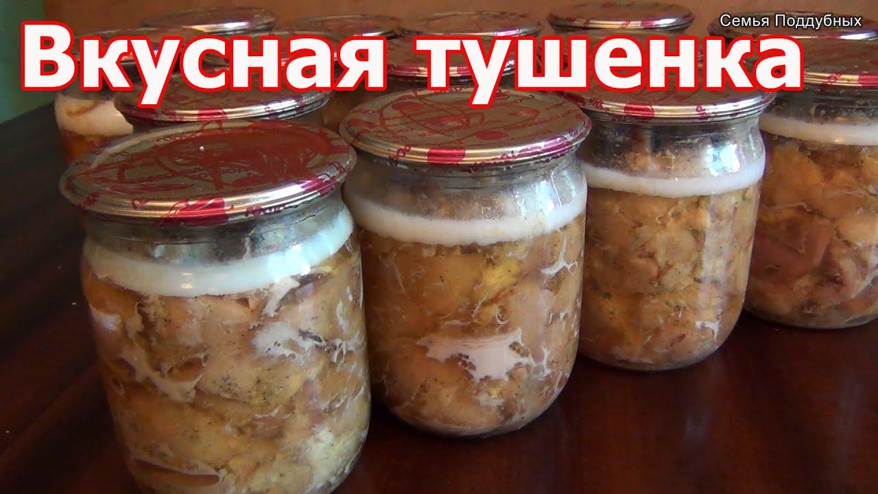 Тушенка в автоклаве в домашних условиях рецепты УкрПромТех 36