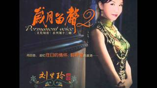 download lagu 朋友别哭 - Liu Zi Ling - By Phile Hobbies. gratis