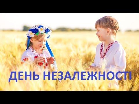 День Незалежності 2015 в Жовкві