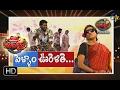 Jabardsth |16th February 2017 | Full Episode | ETV Telugu
