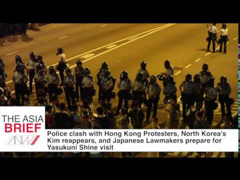 Police clash with Hong Kong Protesters; Kim reappears; Japanese Lawmakers prepare for Yasukuni