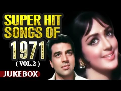 Super Hit Songs of 1971 - Vol 2