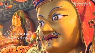 Oṃ A Ra Pa Ca Na Dhīḥ - Giai điệu Mông Cổ lời Hoa (nhạc thần chú Văn Thù Sư Lợi Bồ Tát)